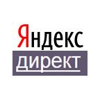 yandex direct Размещение рекламы в Молдове
